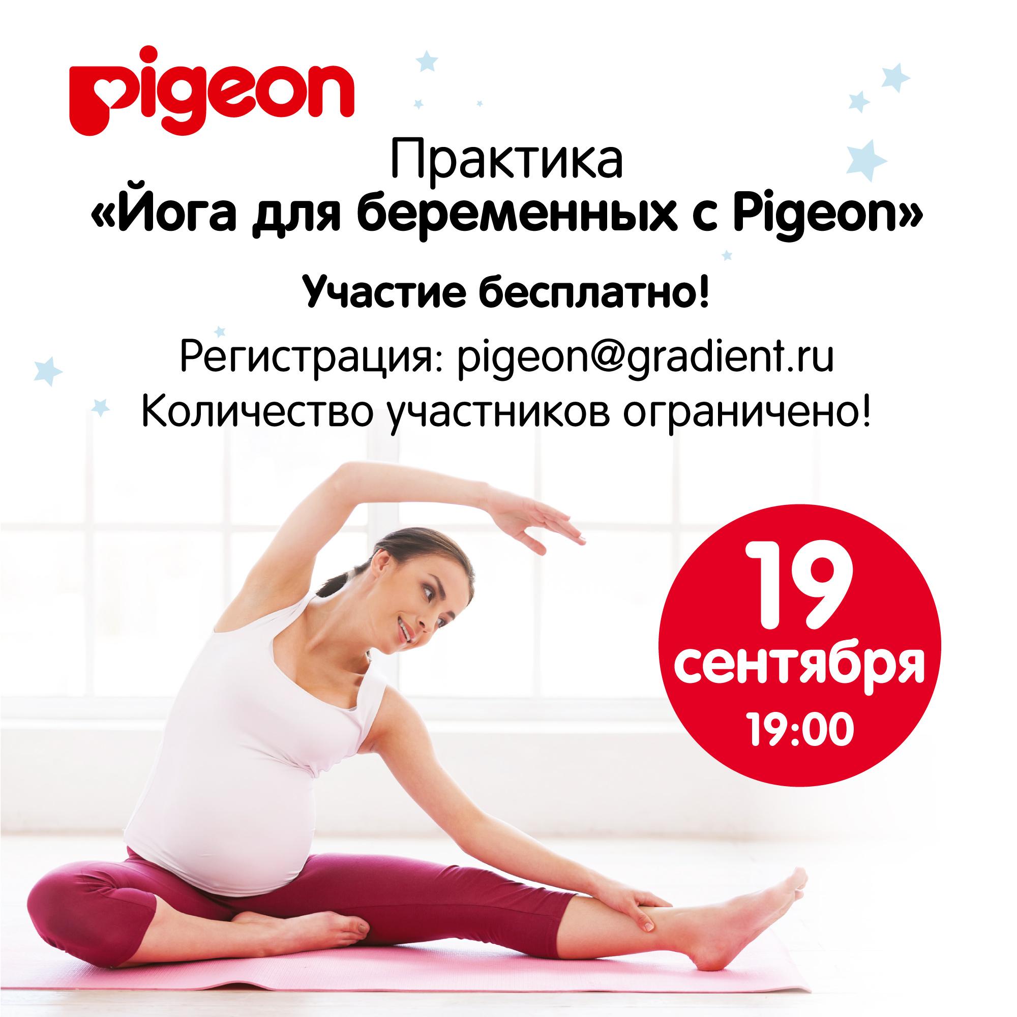 Йога и фитнес в омске
